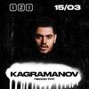 KAGRAMANOV в IZI 15 марта