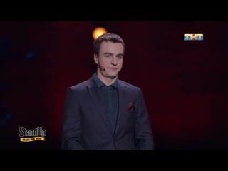 Stand Up: Иван Абрамов - Стишок про папу