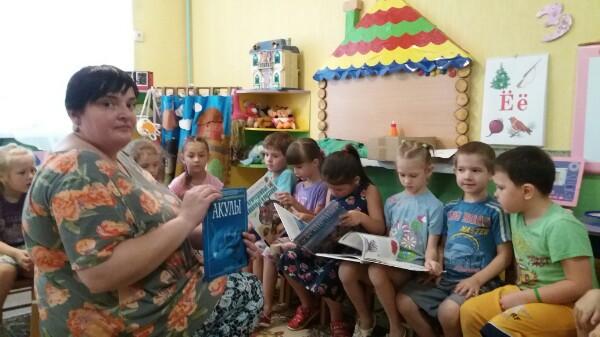 отдел внестационарного обслуживания, Донецкая республиканская библиотека для детей, привет БИБЛИОлето, лето с библиотекой
