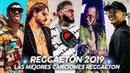 Estrenos Reggaeton y Música Urbana 2019 ★ Farruko Ozuna Maluma CNCO Bad Bunny Nicky Jam Karol