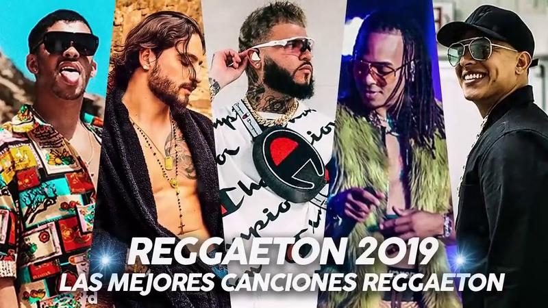 Estrenos Reggaeton y Música Urbana 2019 ★ Farruko, Ozuna, Maluma, CNCO, Bad Bunny, Nicky Jam, Karol