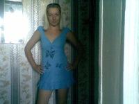 Ксения Гришанина, 17 декабря , Княгинино, id121439041