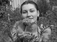 Дарья Варчук, 24 июля 1984, Киев, id32483150