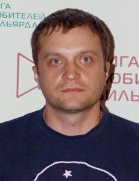 Сергей Емельянов, 18 декабря 1986, Москва, id66311667
