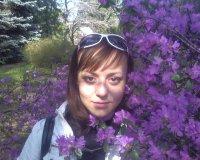 Марья Стрекоза, 8 сентября , Екатеринбург, id83305397