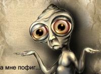 Андрей Власенко, 29 января 1980, Балашиха, id91259906