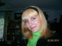 Мария Берестова, 20 декабря 1991, Прокопьевск, id92265881
