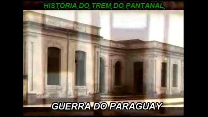 História do Trem do Pantanal (por Maestro Ney)