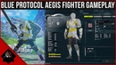 Blue Protocol Aegis Fighter Gameplay Class Switching New Character Creation Options