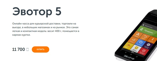 госпошлина при регистрации ип в челябинске