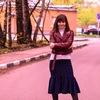 Anastasia Aladinskaya