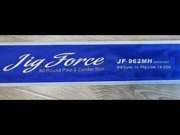 Hearty Rise Jig Force 962MH посылка из