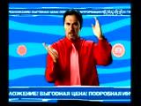 Валерий Меладзе и ВИА Гра - Океан и три реки (Music Box)