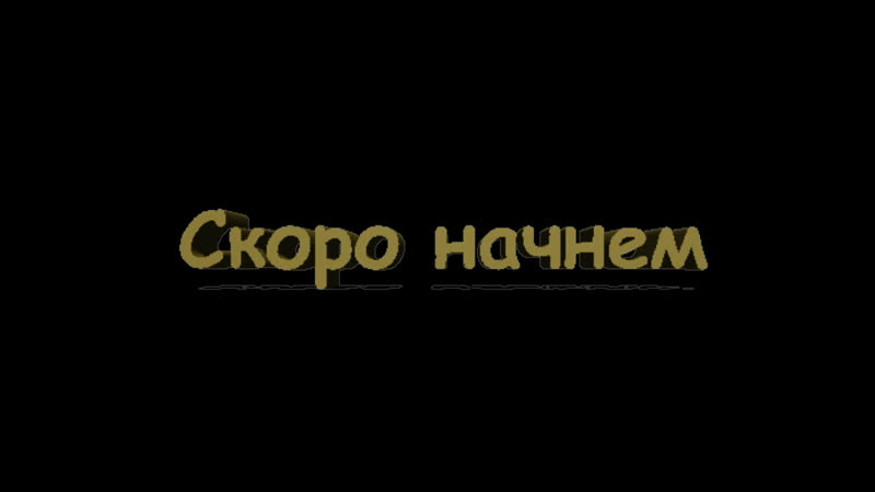 Жека Кобзев - live via Restream.io