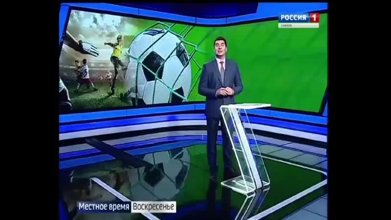 Детский турнир по мини-футболу ГТРК_Самара.mp4