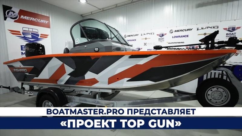 Самая прокачанная Волжанка 50 FishPro! 48 дюймов в пятиметровой лодке!