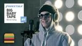 FFM Freestyle Big Baby Tape Фристайл под треки Tay-K, BlocBoy JB, Lil Pump, Каспийский Груз