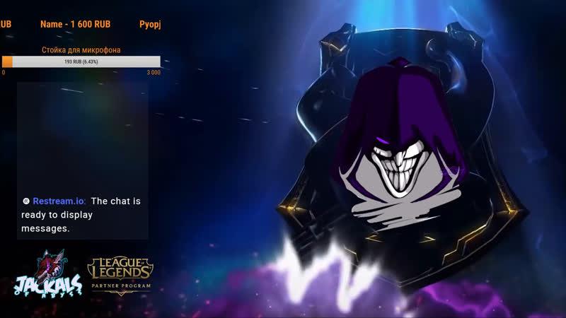 League of Legends, АП ШАКО МЕЙНЕР, путь мастера! №45 [сейчас алмаз 3]