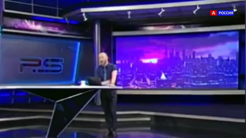 Жесткое оскорбление Путина в Грузии закрыли телеканал Рустави 2 и ведущего Георгия Габуния (720p).mp4