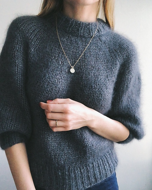 Вязаный спицами свитер Saturday Night