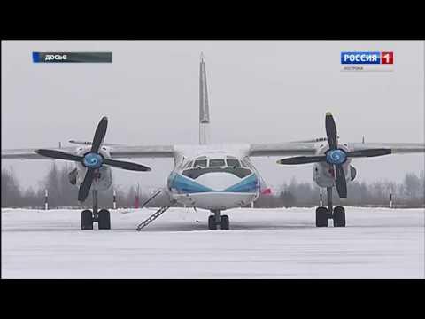 Костромич запил и сообщил спасателям о крушении самолёта в аэропорту