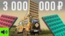 Бронированный УАЗ со стеной звука 3 млн руб за автозвук Хантер Морпеха в ДорогоБогато №48