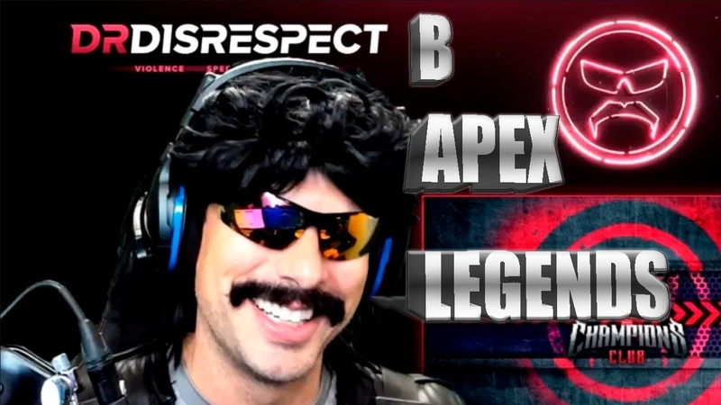 ТАЩИТ КАК ОТЕЦ 1 DrDisRespect в Apex Legends