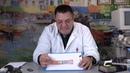 IQOS стик Из чего и зачем Доктор Косов