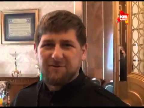 Рамзан Кадыров 'Я герой России генерал глава Чеченской республики '