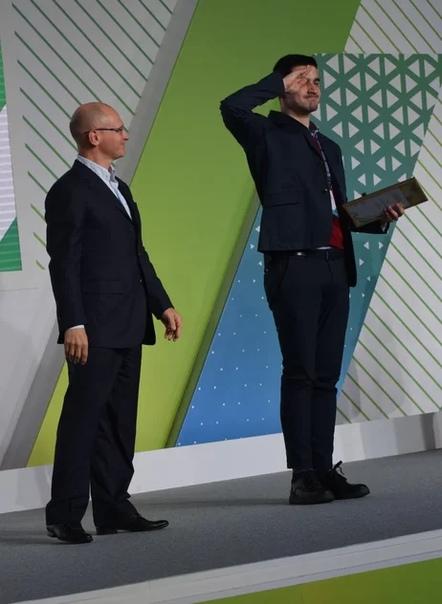 победитель конкурса  Сеидов Андрей Александрович