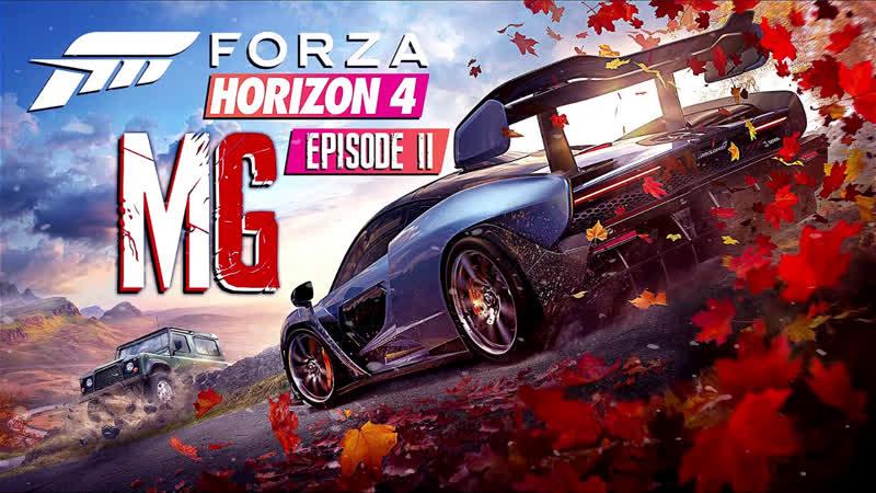 [2R] Forza Horizon 4 ► ВОДИЛА ОТ БОГА Intel Xeon E5-1650 Nvidia RTX2060