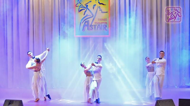 ЕВРОПЕЙСКИЙ МИКС   DANCE THEATRE ASTAIR CONCERT 15.04.2019