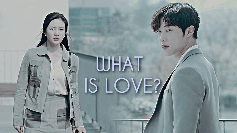 Shi Hyun X Tae Hee~ What Is Love