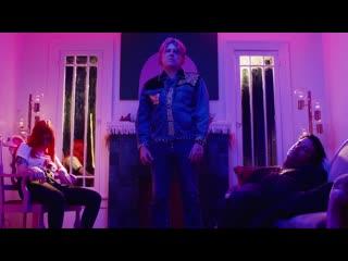 Ty segall taste (official music video) [full hd 1080p]
