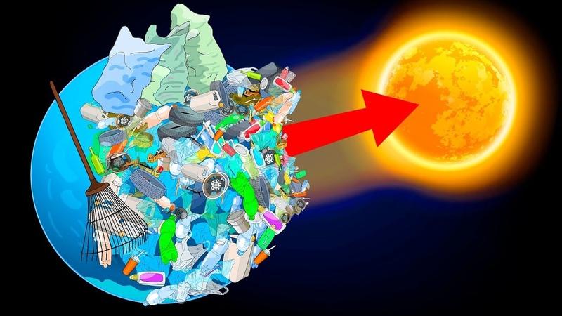 Почему мы просто не отправим весь мусор в космос