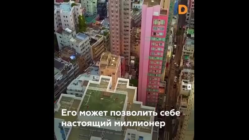 5 городов которые выбирают для жизни российские миллионеры