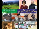 TOP HEADLINES 21 JULY