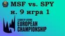 MSF vs SPY Week 9 LEC 2019 Чемпионат Европы LCS EU Misfits Splyce