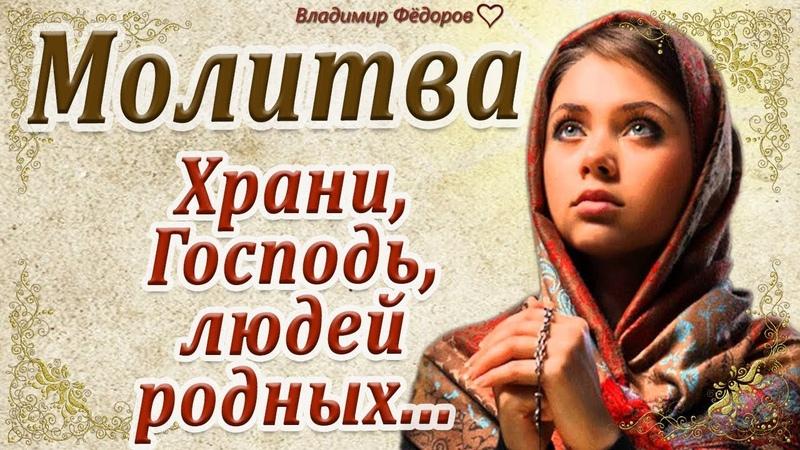 Молитва (Ирина Самарина-Лабиринт)