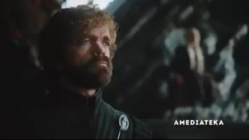 Игра престолов (8 сезон, 6я серия). Искусство дубляжа.)