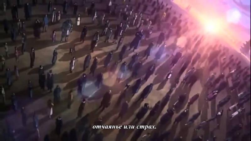 Fullmetal alchemist: Brotherhood. Opening 4. Russian version. Стальной алхимик: Братство. Опенинг 4.