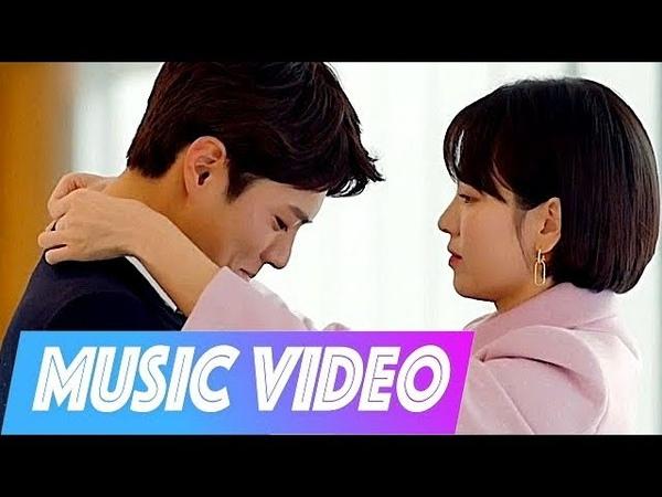 [MV]에릭남 (Eric Nam) – 그 밤 (The Night) 🔹ENGCHAINDTHAI日本語字幕🔹 Encounter OST Part 4