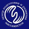 Международный Чемпионат ЦПРМ + Форум