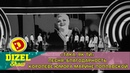 «Така, як ти» - Песня-благодарность Королеве юмора Марине Поплавской   Дизель cтудио