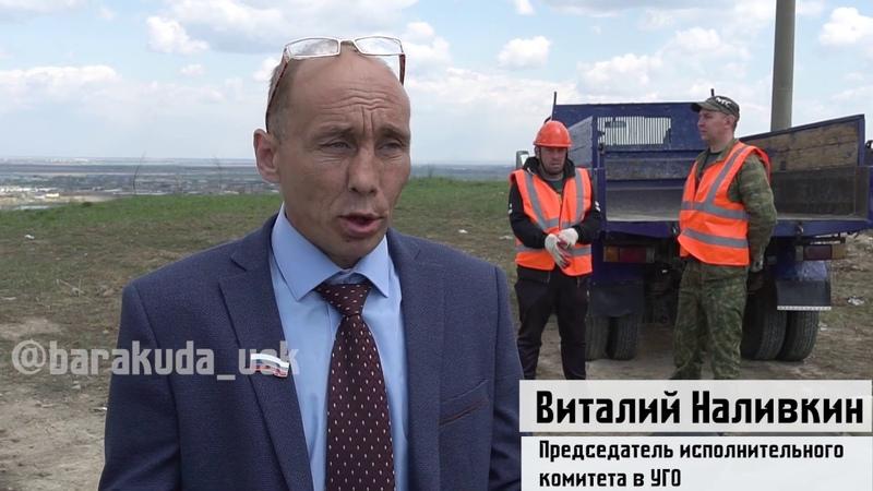 Виталий Наливкин решил проблему мусорных отходов