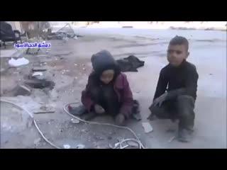сирийские дети о голоде и вере (360p).mp4