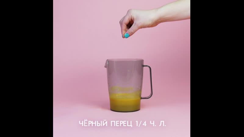 Рецепт Мандариновый лимонад в соковыжималке Polaris