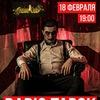 RADIO TAPOK в Кропивницком   18.02.2020