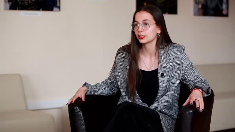 Краса ИжГТУ 2019 интервью с Зоей Аксеновой