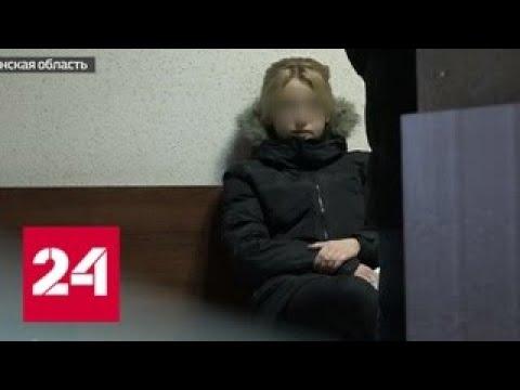 Авторитетная челябинская школьница не избежит наказания - Россия 24